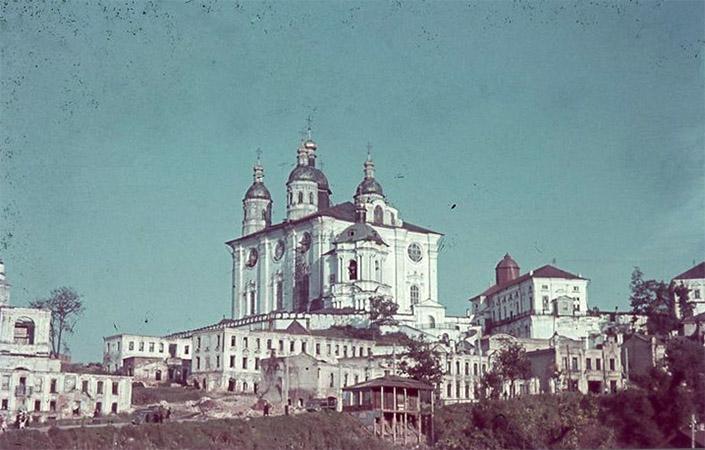 Успенский собор в Смоленске в годы Великой Отечественной войны
