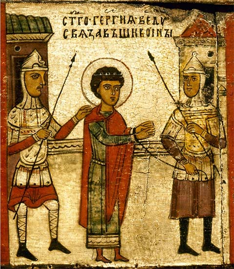 Воины ведут святого Георгия