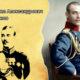 13 июня в истории. Михаил Александрович Романов