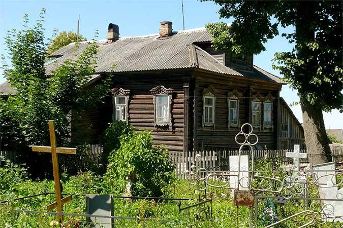Дом рядом с кладбищем