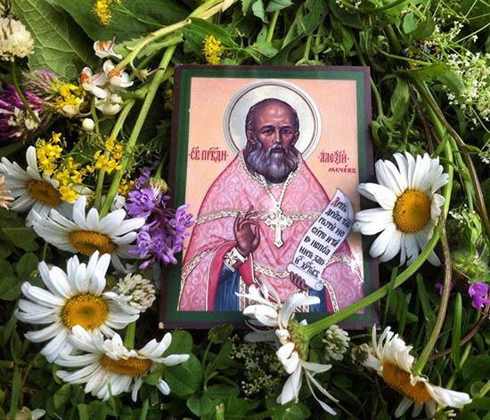 Икона святого праведного Алексея Мечёва