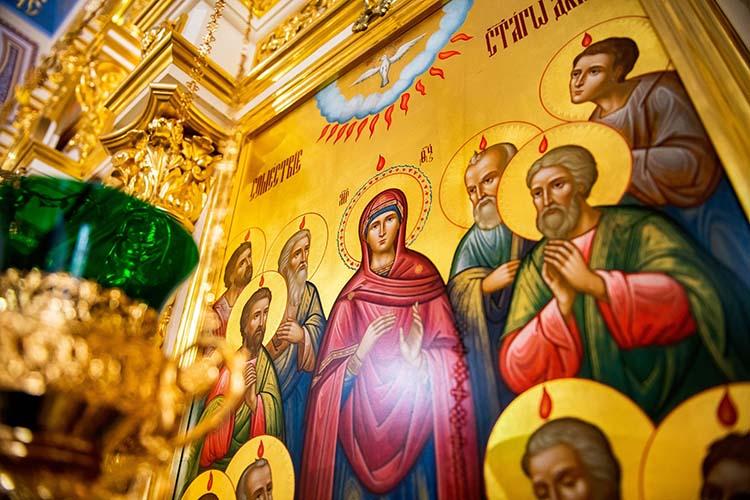 Образ Сошествия Святого Духа в храме