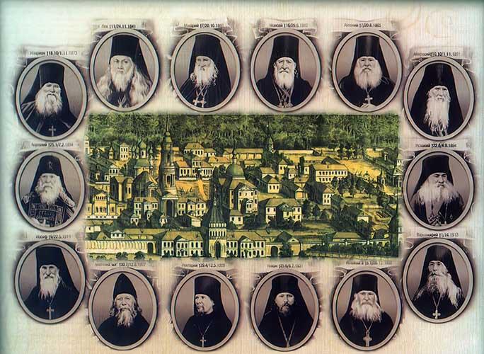 Оптинские старцы