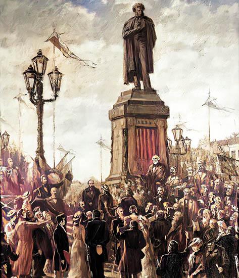 Открытие памятника Пушкину в Москве