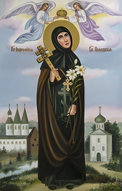 Преподобная Евфросиния Полоцкая (до крещения княжна Предислава), игумения