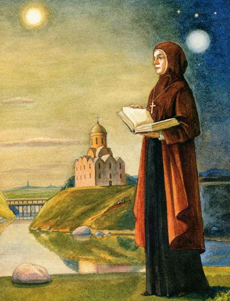 Преподобная Евфросиния Полоцкая (до крещения княжна Предислава)