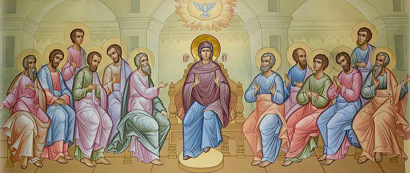 Сошествие Духа Святого