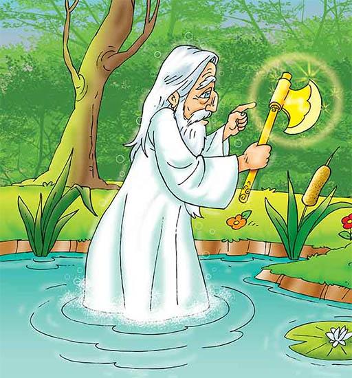 Старец с золотым топором в руке