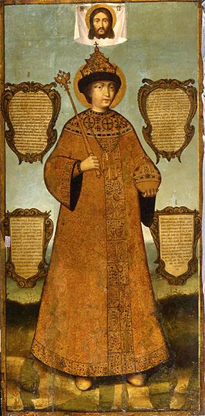 Царь Фёдор Алексеевич перед образом Спаса Нерукотворного