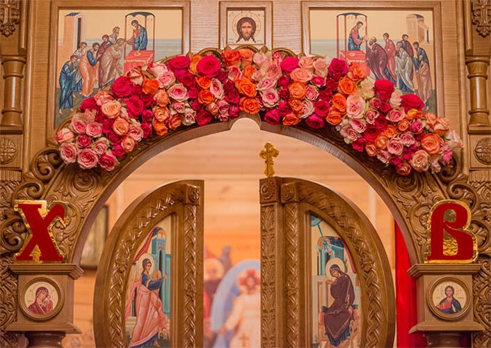 Царские врата на Пасху