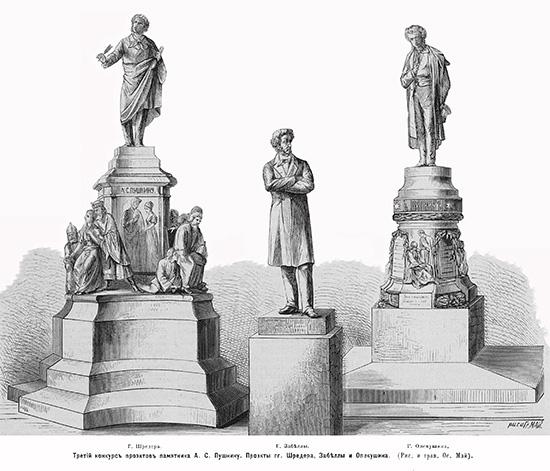 Третий конкурс проектов памятника