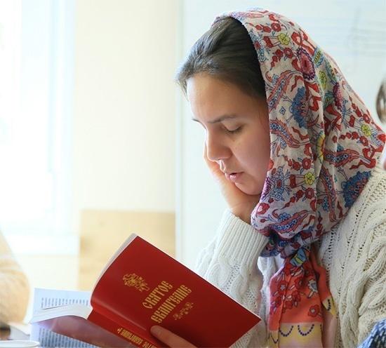 Женщина читает Евангелие