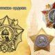 29 июля в истории. Советские ордена