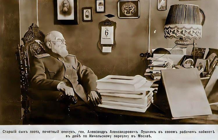 Александр Александрович Пушкин в рабочем кабинете