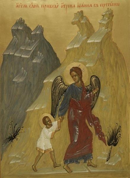 Ангел приводит отрока Иоанна в пустыню