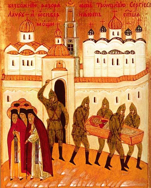 Безбожники разоряют Троице-Сергиеву лавру