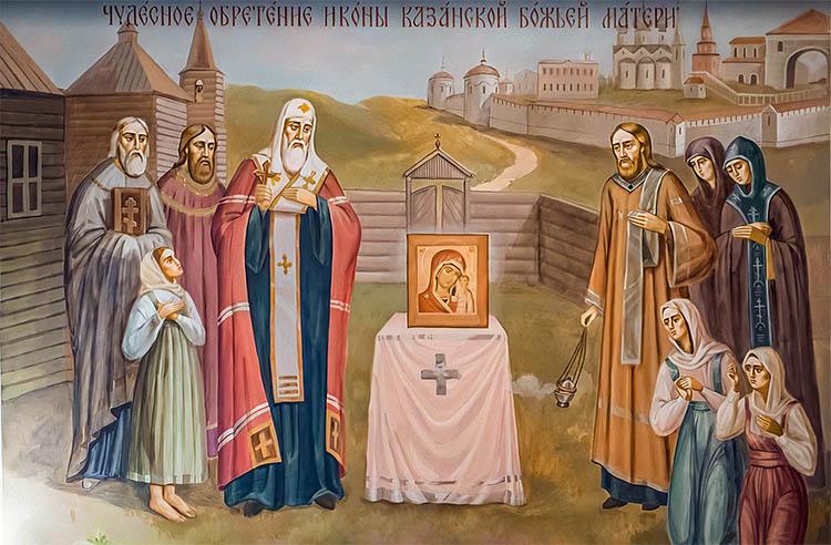 Чудесное обретение иконы Казанской Божией Матери