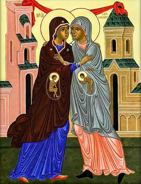 Дева Мария и святая Елисавета
