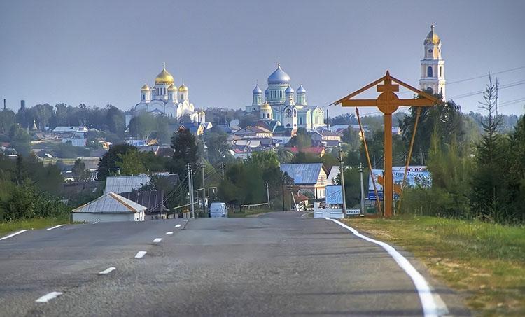 Дорога в Дивеево