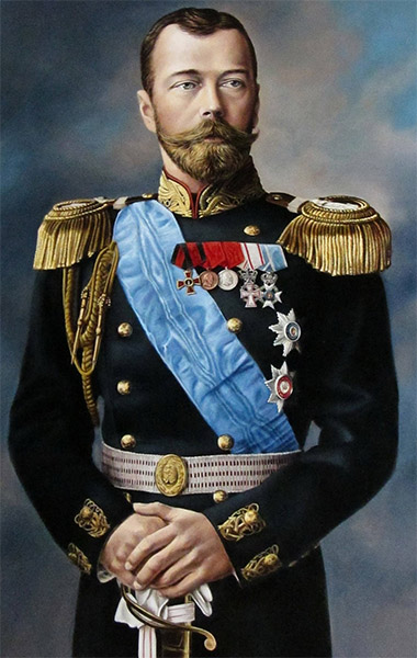 Император Николай II