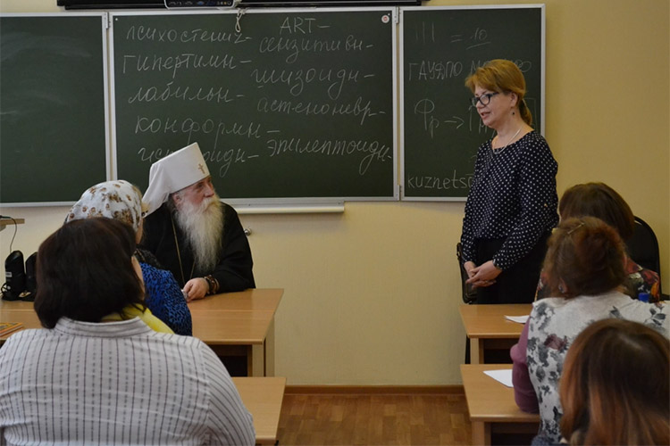Курсы по Основам православной культуры