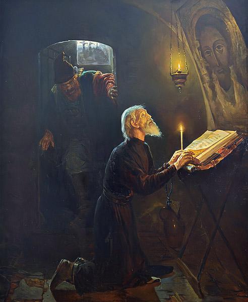 Митрополит Филипп в темнице