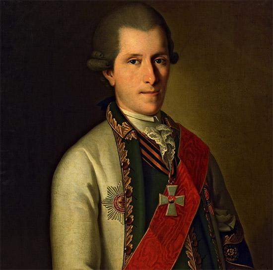 Самуил Грейг