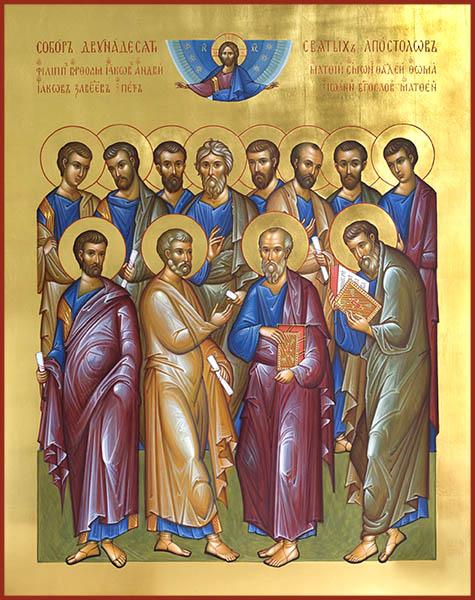 Собор двенадцати святых апостолов