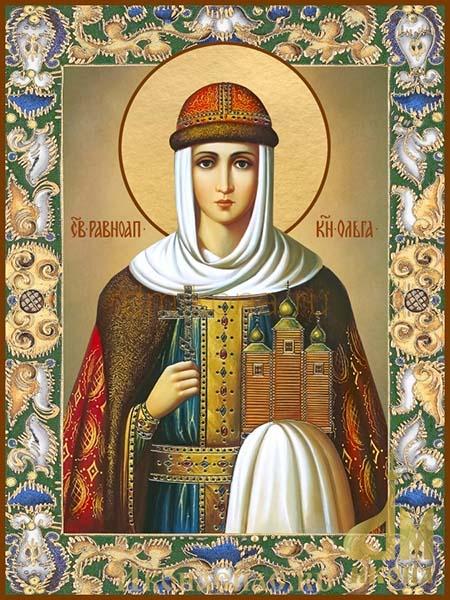 Св. равноап. княгиня Ольга