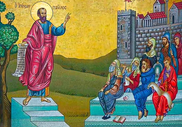 Святой апостол Павел проповедует