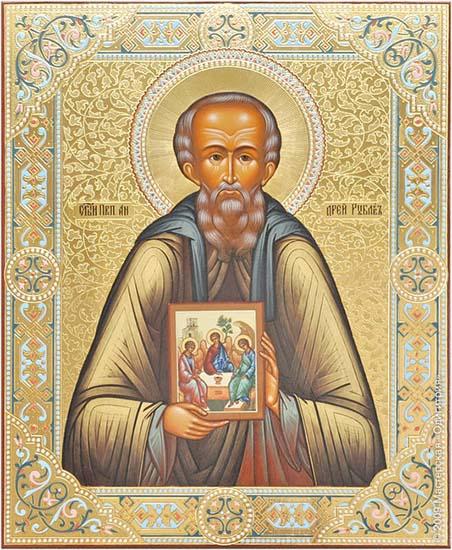 Святой преподобный Андрей Рублев