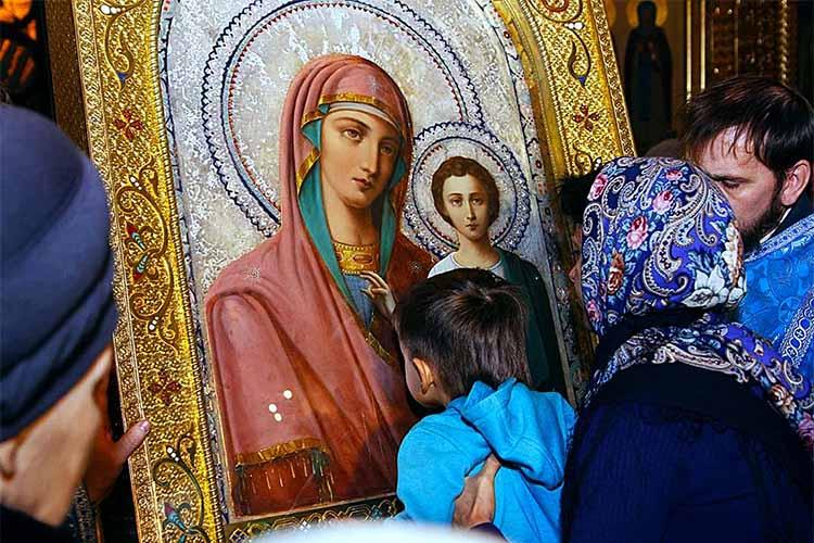У иконы Казанской Божьей Матери