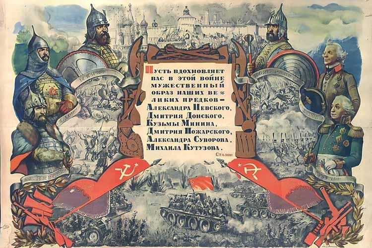 Возрождение нравственных традиций в Красной Армии