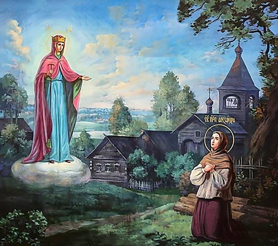 Явление Богородицы преподобной Александре