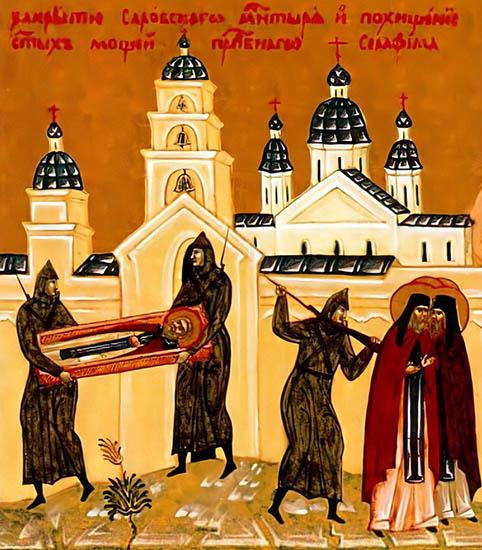 Закрытие Саровского монастыря и похищение святых мощей преподобного Серафима