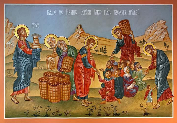 Чудесное насыщение более пяти тысяч человек пятью хлебами и двумя рыбами