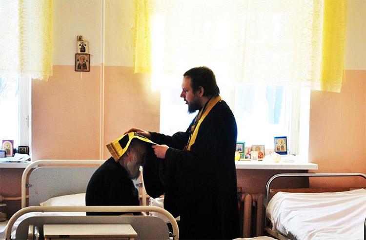 Исповедь в больнице