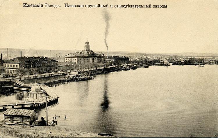 Ижевский оружейный и сталеделательный заводы