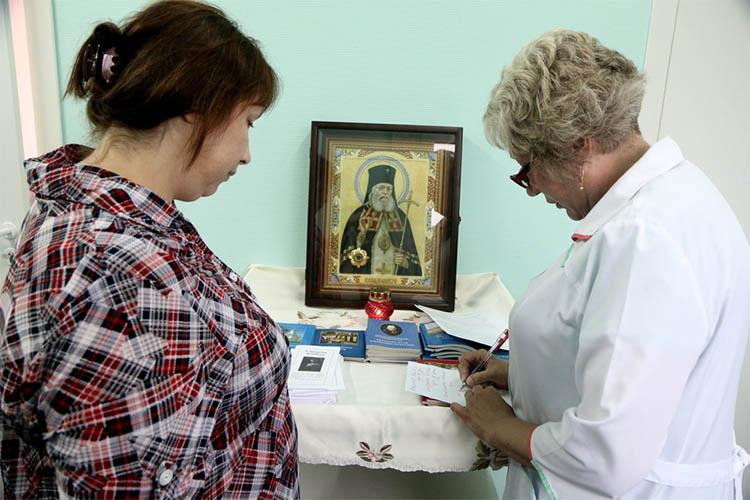Медицина и вера