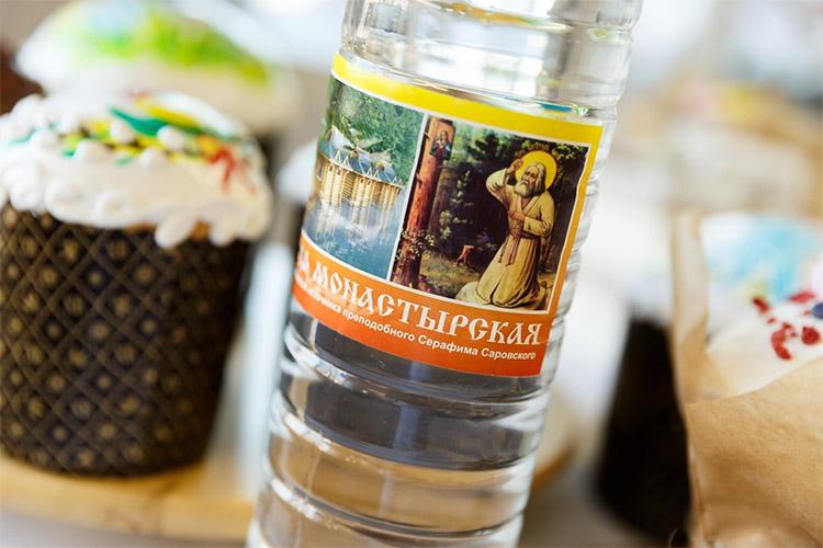 Монастырская вода