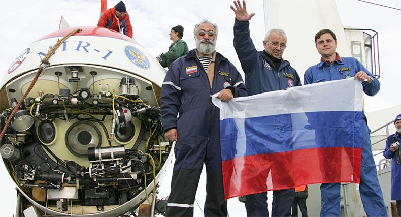 Полярная экспедиция «Арктика-2007»