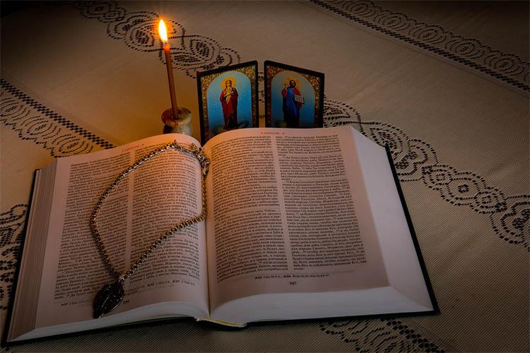 Раскрытая Библия