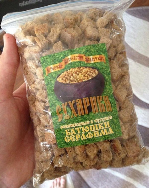 Сухарики из Дивеево