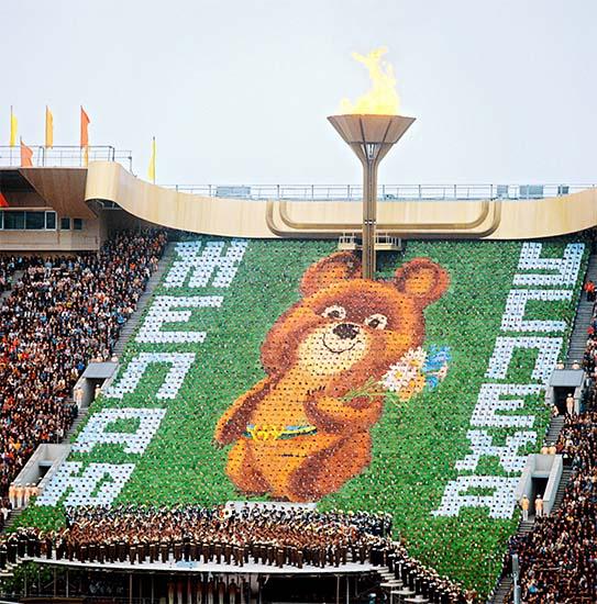 Церемония открытия Олимпийских игр 1980