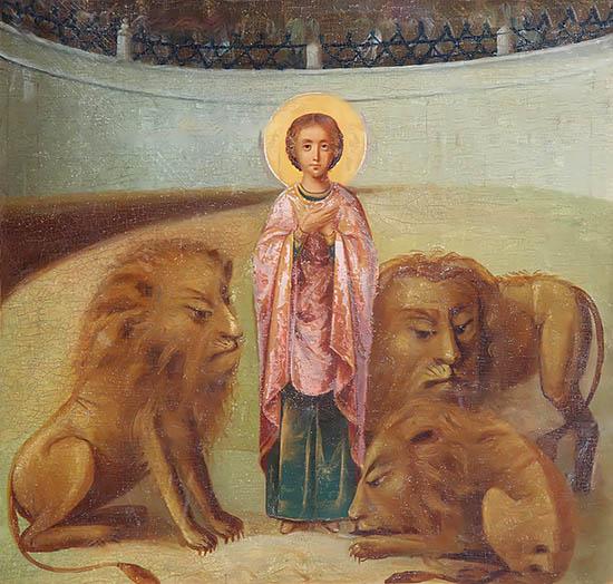 Великомученик и Целитель Пантелеимон в клетке со львами