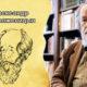 17 сентября в истории. Александр Солженицын