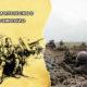 18 сентября в истории. Смоленское сражение