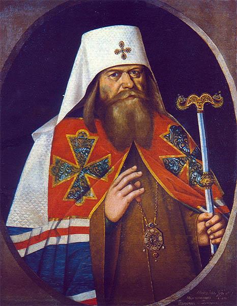 Адриан, Патриарх Московский и всея Руси