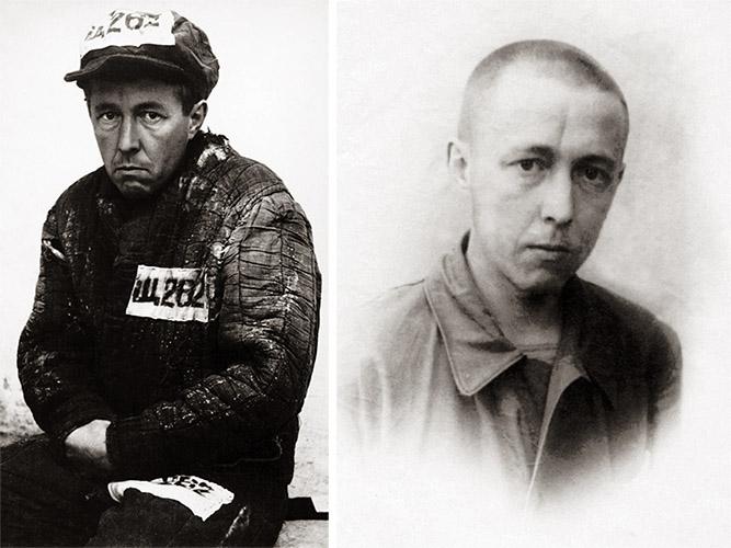 Александр Солженицын в заключении