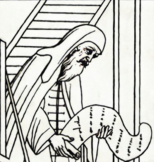 Авраамий (Палицын)